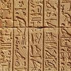 В Египте обнаружили потерянный золотой город, которому 3 000 лет