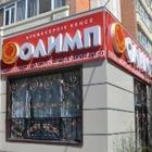 Деятельность букмекерской конторы «Олимп» приостановлена на полгода