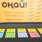 Картой «ОҢАЙ» можно будет оплачивать штрафы, платные автодороги и госуслуги