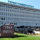 Преподаватель университета напал на девушку в Алматы