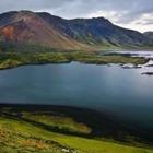 Сайт Let it out позволяет записать ваш крик и воспроизвести его в Исландии