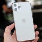 Apple разрабатывает функцию полного отключения отслеживания местоположения в iPhone
