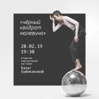 Выставка Бахыт Бубикановой пройдет в Алматы