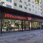 В одном из супермаркетов Алматы открылась касса без продавца
