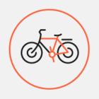 Изменены ПДД для велосипедистов