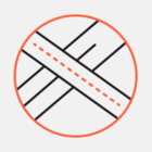 Сервис «Яндекс.Пробки» оценил ситуацию на дорогах Алматы и Астаны
