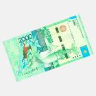 2 000 тенге — самая подделываемая купюра: Нацбанк опубликовал статистику