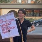 Асия Тулесова провела одиночную протестную акцию в Алматы