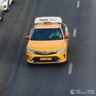 Новое приложение «Яндекс.Go» заменит «Яндекс.Такси»