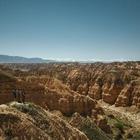На развитие Чарынского каньона государство планирует потратить четыре миллиарда тенге