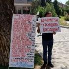 Демонстранты на Арбате требуют свободы политзаключенным