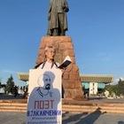 Дочь Арона Атабека провела поэтическую акцию в честь годовщины событий в Шаңырақ. Ее задержали.