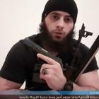 ИГ взяло на себя ответственность за теракт в Вене