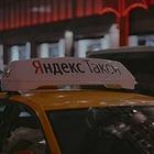 В Казахстане могут появиться беспилотные такси