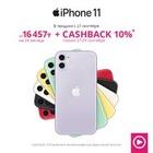 «Мечта» дарит 10 % от суммы покупки iPhone 11