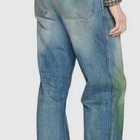 Gucci выпустил джинсы с пятнами травы за 326 000 тенге