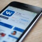«ВКонтакте» объявила октябрь месяцем Казахстана