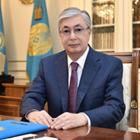 Токаев: «Усвоив уроки истории, мы сделаем все, чтобы подобные трагедии никогда не повторились»