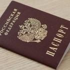 В России упростили процедуру получения гражданства для иностранцев