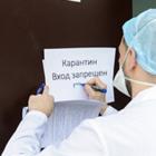 ТРЦ, рынки и SPA-центры снова заработают по выходным в Алматинской области