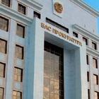 Генпрокуратура: За нарушение режима ЧП предусмотрена административная и уголовная ответственность