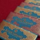 «Ешьте и учите историю»: Депутатам РФ отправили шоколадки с картой Казахстана