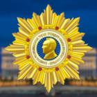 Токаев наградил орденом Назарбаева Путина, Лукашенко и Жээнбекова