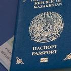 В Казахстане изменились правила получения виз