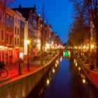 Амстердам избавится от «Квартала красных фонарей»