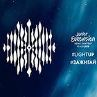Начался отбор на детское Евровидение-2018