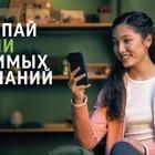 Как в Казахстане купить акции мировых компаний?