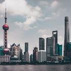 В Китае проводят конкурс на самое уродливое здание