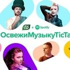 MONATIK, Лайма Вайкуле и другие артисты стали частью большой музыкальной коллаборации на Spotify