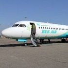 Руководитель Авиационной администрации: «Инспекция Bek Air проведена в мае»