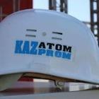 Работники «КазАтомПром» записали видеобращение к Токаеву с просьбой о помощи