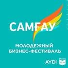 Что ждет казахстанскую молодежь на бизнес-фестивале «Самғау»