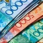 Период обращения банкнот номиналом 500 тенге образца 2006 года завершается 10 июня