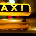Беспилотные такси появились в Японии