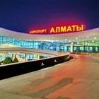 В аэропорту Алматы задержали пранкеров