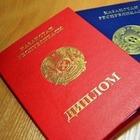 В Казахстане отменят заочное обучение