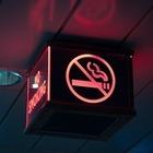 На витрины в магазинах Казахстана запретят выкладывать сигареты