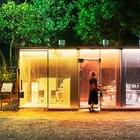 В Токио появились прозрачные общественные туалеты