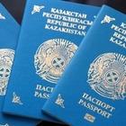 Казахстанцы могут получить удостоверения и паспорта за один день