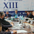 «Ак жол» утвердил свой список депутатов