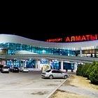 На территорию алматинского аэропорта бесплатно въезжать можно будет только три раза за сутки