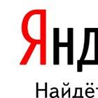 «Яндекс» тестирует бота по поиску работы