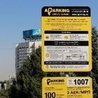 Алматының кейбір көшелерінде ақылы автотұрақтар уақытша тегін болады