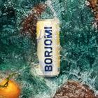 Впервые за 130 лет: Borjomi представил новые ароматы