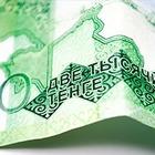 В Казахстане расширили список видов деятельности, которым дадут отсрочку по кредитам