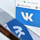 Во «ВКонтакте» теперь можно проверить, через сколько «рукопожатий» вы знакомы с российскими звездами